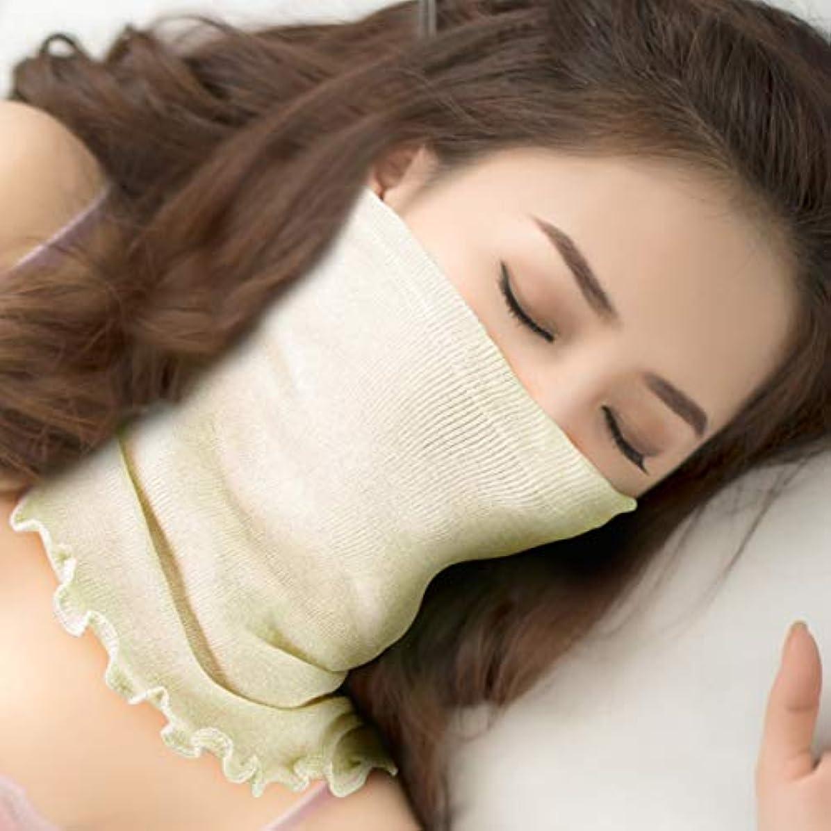 擁するテレマコスみがきますTrendMarche シルクマスク おやすみマスク ネックウォーマー ノーズワイヤー付き フェイスマスク 保湿 保温 ナイトケア necksilkベージュ