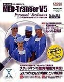 MEDTranser V5