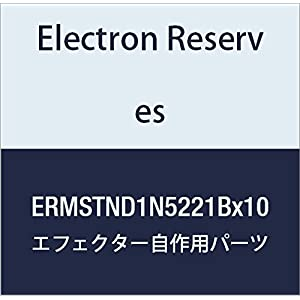 【Electron Reserves】ツェナー...の関連商品2