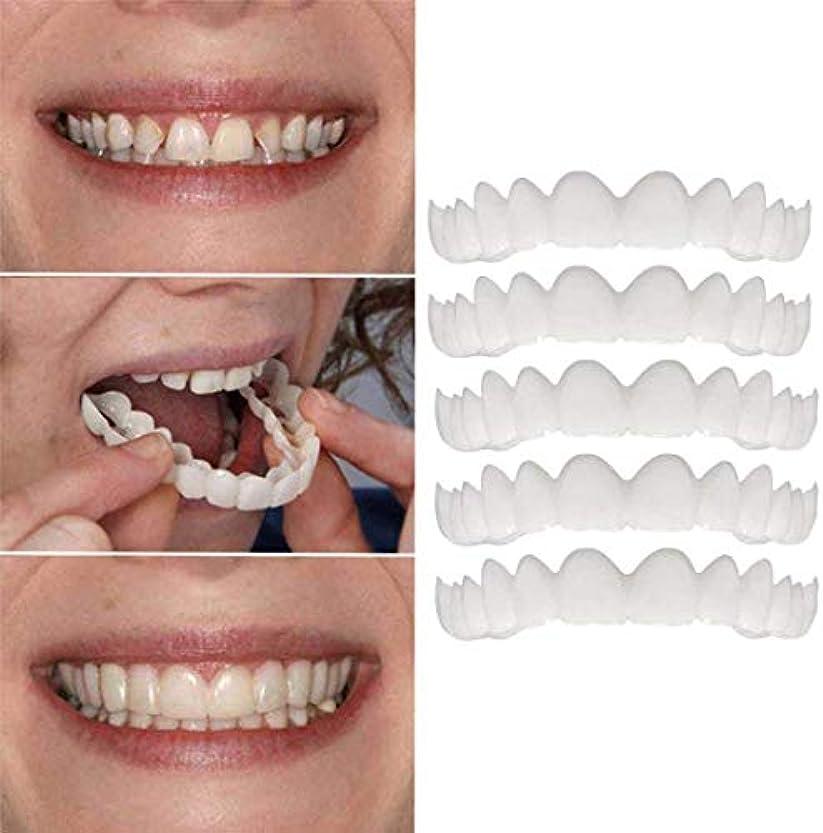 補助金ファイターに対して歯義歯化粧品5ピース一時的な笑顔コンフォートフィット義歯化粧品仮歯科充填、化粧歯