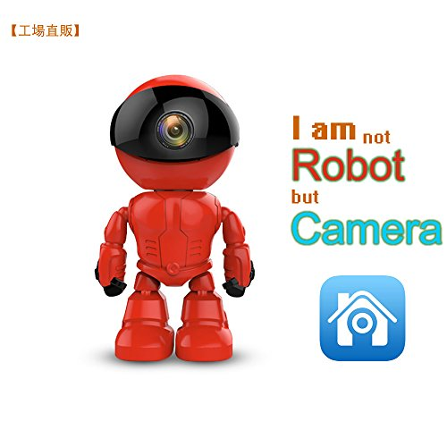 KYLINWING[工場直販]Robotロボット型ビデオカメラべビーモニターカメラセキュリティ監視Wi-Fi対応双方向音声暗視撮影動体検知機能マイク内蔵アラーム機能猫/ペット/赤ちゃん見守り(LittleRedMan)
