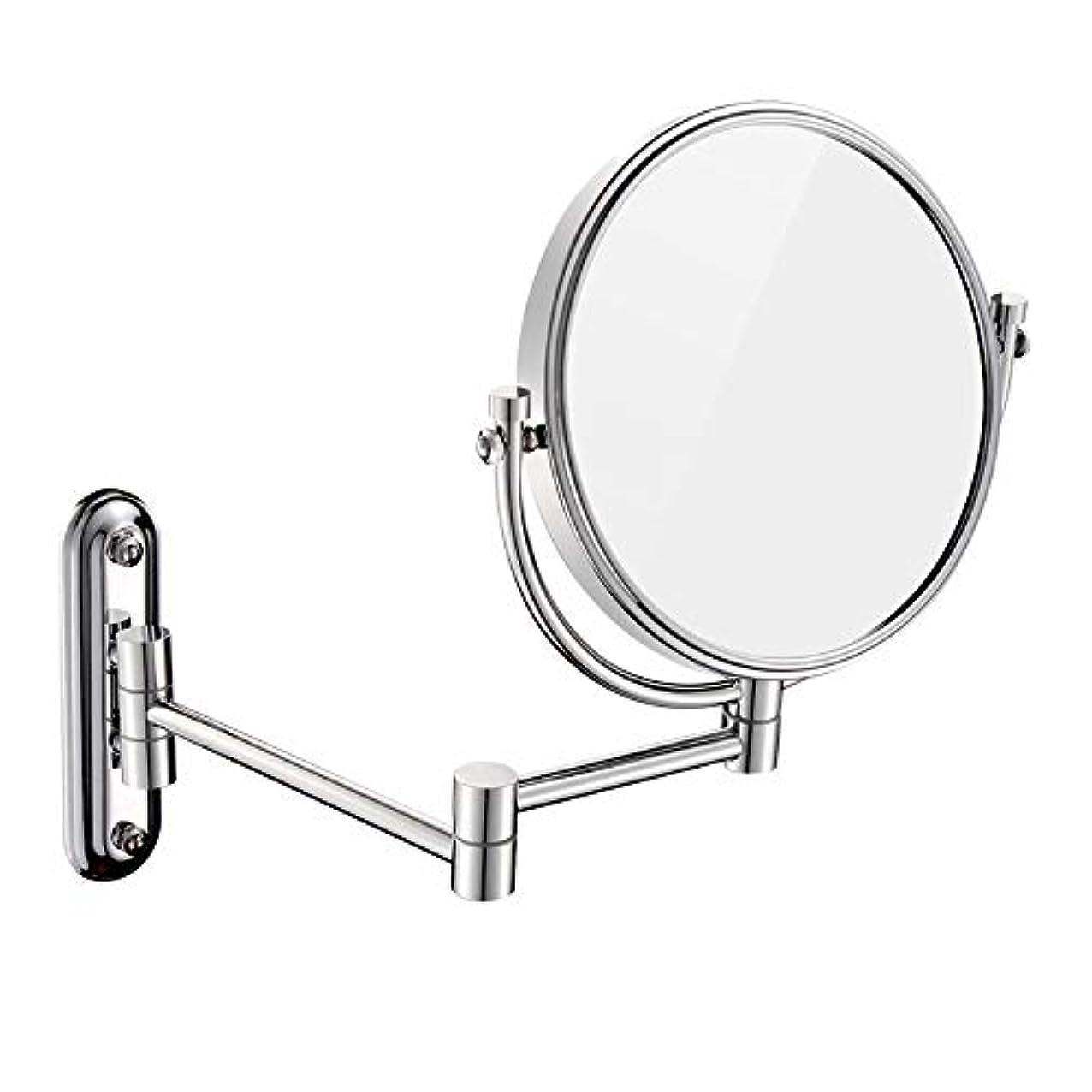 パケット分布ホバートFENDOUBA 化粧鏡 3倍拡大両面壁マウント化粧鏡、360°回転可能、8インチ、ラウンド