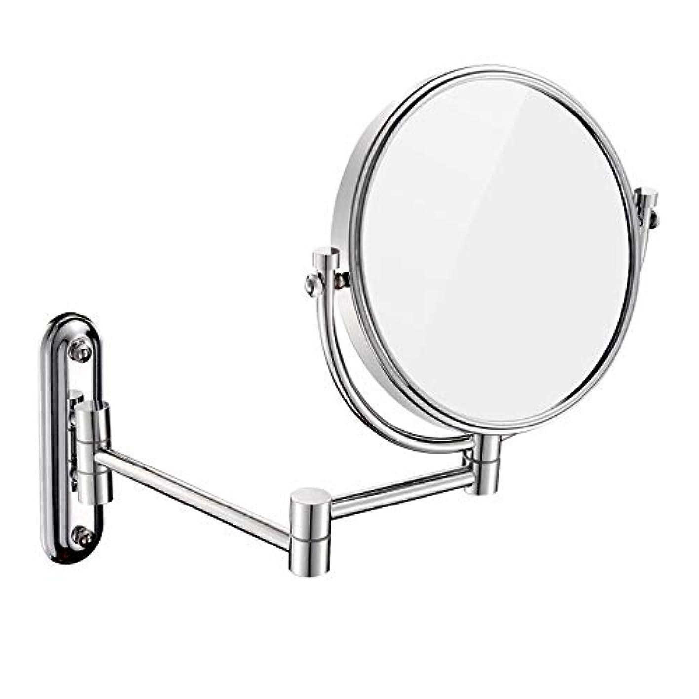 ソーシャルウサギローストFENDOUBA 化粧鏡 3倍拡大両面壁マウント化粧鏡、360°回転可能、8インチ、ラウンド