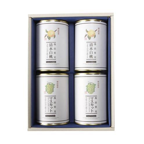 清水白桃缶詰2缶&マスカット缶詰2缶 (4缶詰合せ)