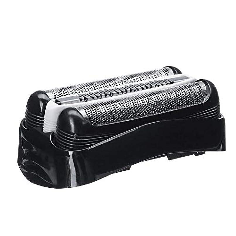 割り当てダルセットが欲しいシェーバー替刃 Braunシリーズ3用 メンズシェーバー32B用 セット刃 シェーバー交換部品 電気シェーバー交換ヘッドカミソリアクセサリ for Braun Series 3