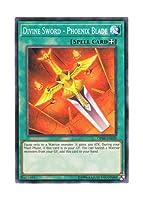 遊戯王 英語版 OP08-EN020 Divine Sword - Phoenix Blade 神剣-フェニックスブレード (ノーマル)