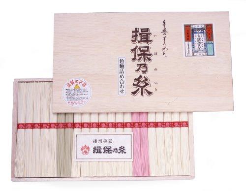 揖保乃糸素麺 上級品三彩麺 (上級品素麺 50g×17束+上級品色麺 50g×4束(赤・青 各2束))