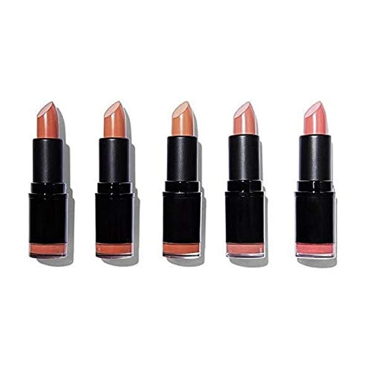 マンハッタンマディソン東方[Revolution ] 革命プロ口紅のコレクション裸 - Revolution Pro Lipstick Collection Bare [並行輸入品]