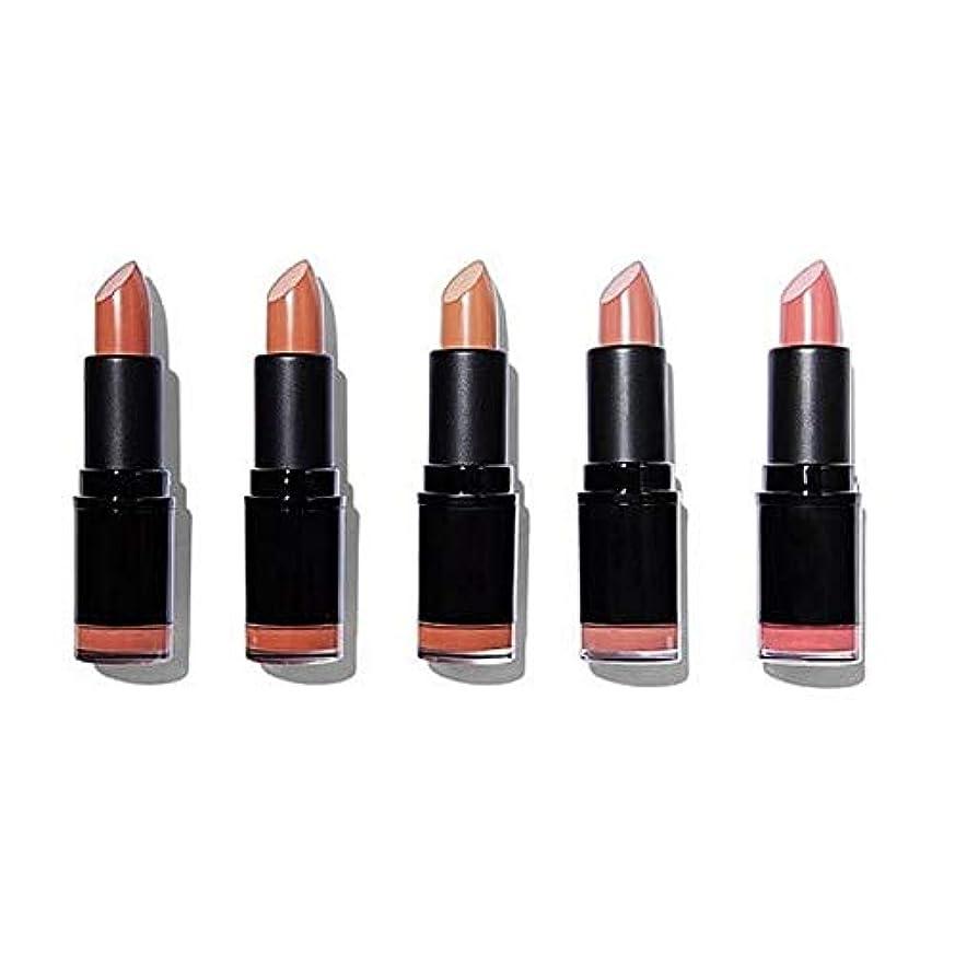 上院シニスペダル[Revolution ] 革命プロ口紅のコレクション裸 - Revolution Pro Lipstick Collection Bare [並行輸入品]