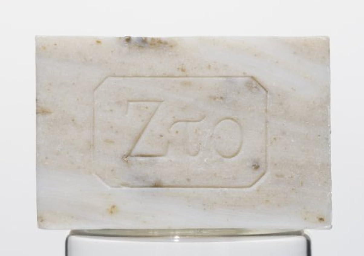 発表する気付く繁雑Zto クリアソープ