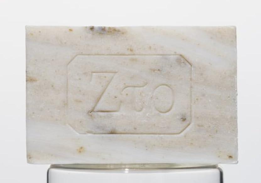 高揚したペインティング敏感なZto クリアソープ