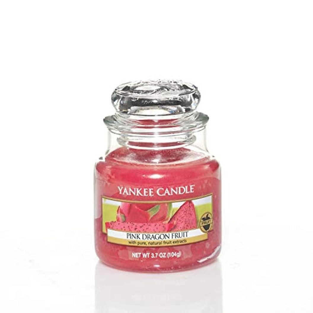 危険にさらされている十代裕福なYankee Candle Small Jar Candle, Pink Dragon Fruit by Yankee Candle