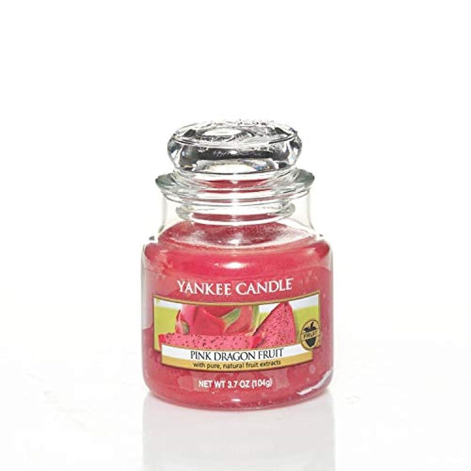 哲学的シャーロットブロンテ敏感なYankee Candle Small Jar Candle, Pink Dragon Fruit by Yankee Candle