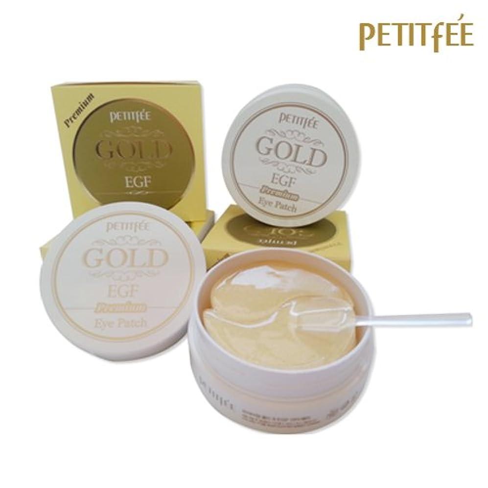 家事をする専門印をつけるPetitfee GOLD&EGF アイ&スポットパッチ [海外直送品]