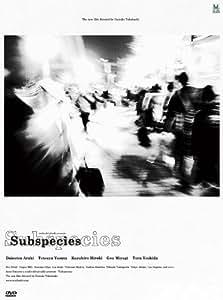 【スケートボードDVD】Subspecies(サブスピーシーズ)