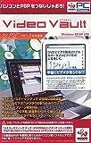 VideoVault for PSP 3000本限定キャンペーン版