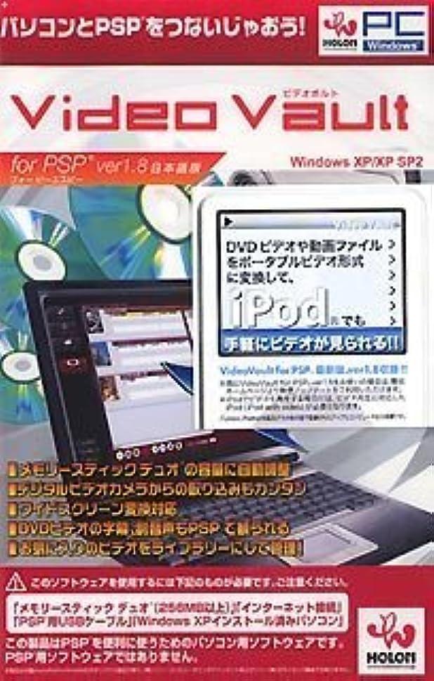 クリーム極貧ナイトスポットVideoVault for PSP 3000本限定キャンペーン版