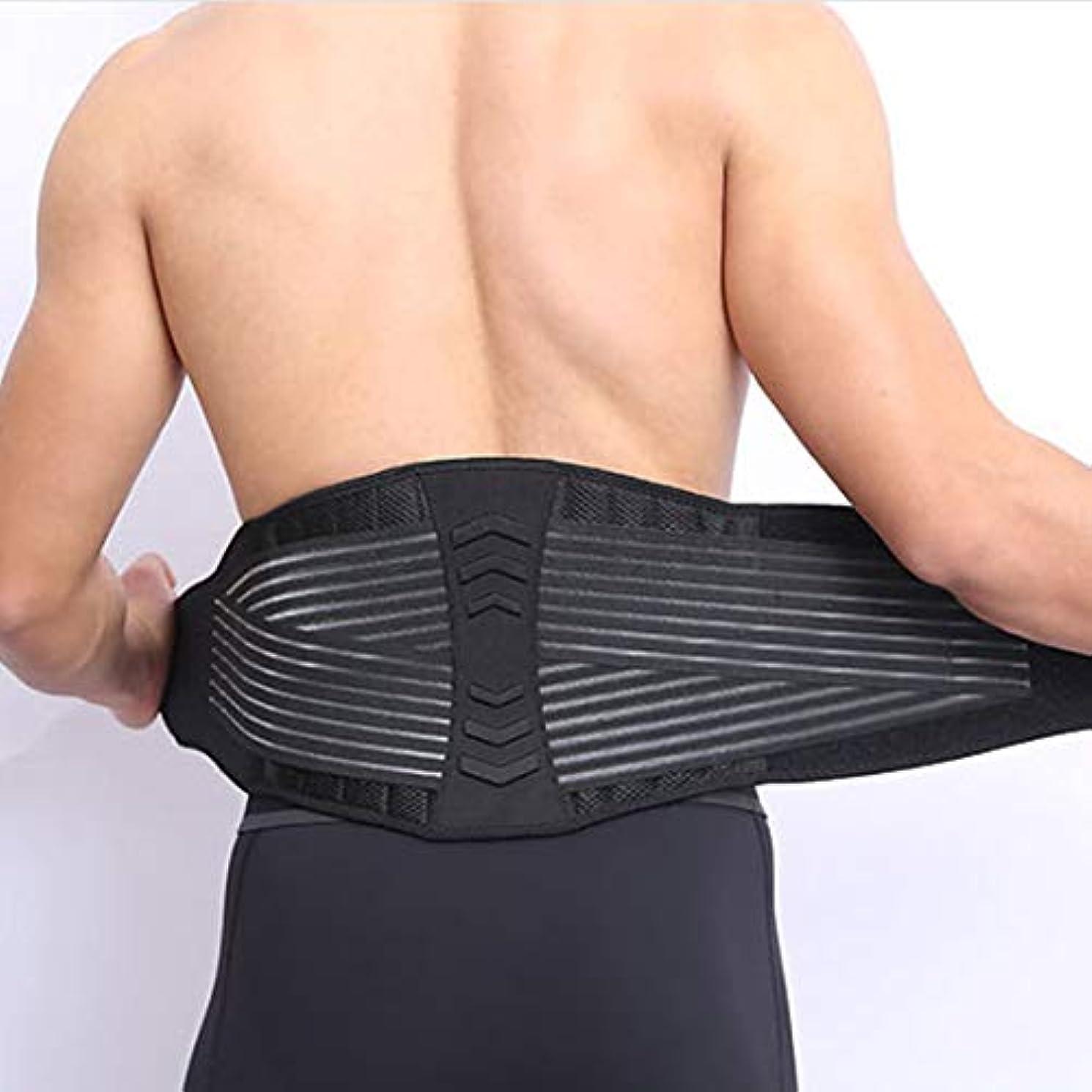 快適なトレーニングウエストバンドエクササイズウエストサポート男性用女性快適なフィットネススポーツ腹を保護
