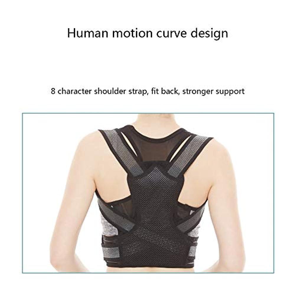 DZSW 女性および男性用姿勢矯正装置、磁気アッパーバックブレーススラウチ姿勢サポート、直立姿勢トレーナー、ブラックバックストレイテナー (Color : Black, Size : M)