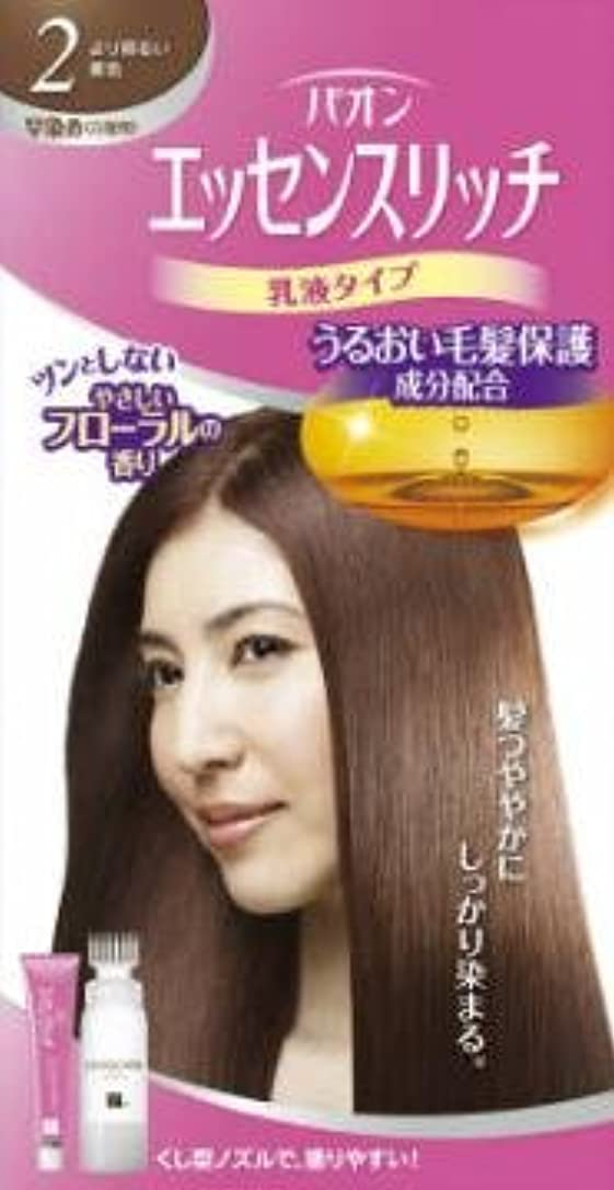 【シュワルツコフヘンケル】パオン エッセンスリッチ 乳液タイプ 2 より明るい栗色 ×10個セット