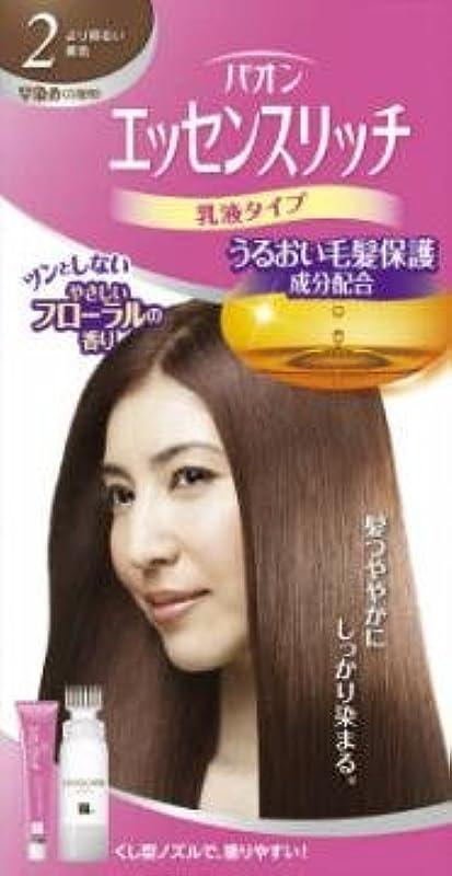 【シュワルツコフヘンケル】パオン エッセンスリッチ 乳液タイプ 2 より明るい栗色 ×3個セット