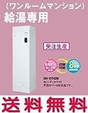 パナソニック 電気温水器 200L買替専用タイプワンルームマンション給湯専用タイプ【DH-20T4ZSM】【価格に自信あり 】
