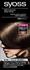 サイオス ヘアカラー クリーム 4 クラシックブラウン 50g+50g [医薬部外品]