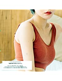 3d31198352a26a POSO ブラジャー レディース ブラ ソフト シームレスブラジャー 完全無縫製 敏感肌 低刺激 通気性 おやすみナイトブラ 寝ながら美乳 乳がん 術後  型崩れ予防…