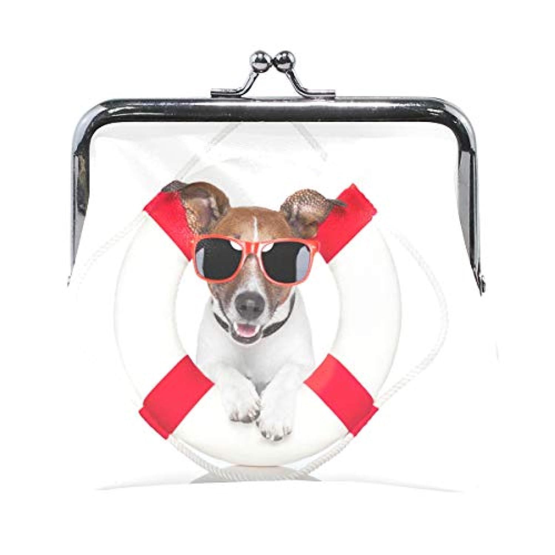 AOMOKI 財布 小銭入れ ガマ口 コインケース レディース メンズ レザー 丸形 おしゃれ プレゼント ギフト オリジナル 小物ケース ドッグ 犬柄