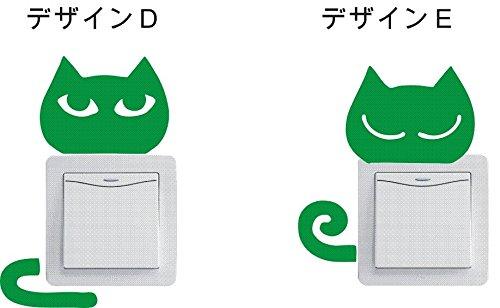 猫&しっぽ デザインD 緑 カッティングステッカー ウォールステッカー ステッカー シール