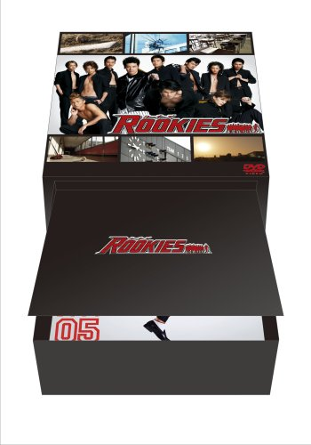 ROOKIES (ルーキーズ) 裏(うら)BOX