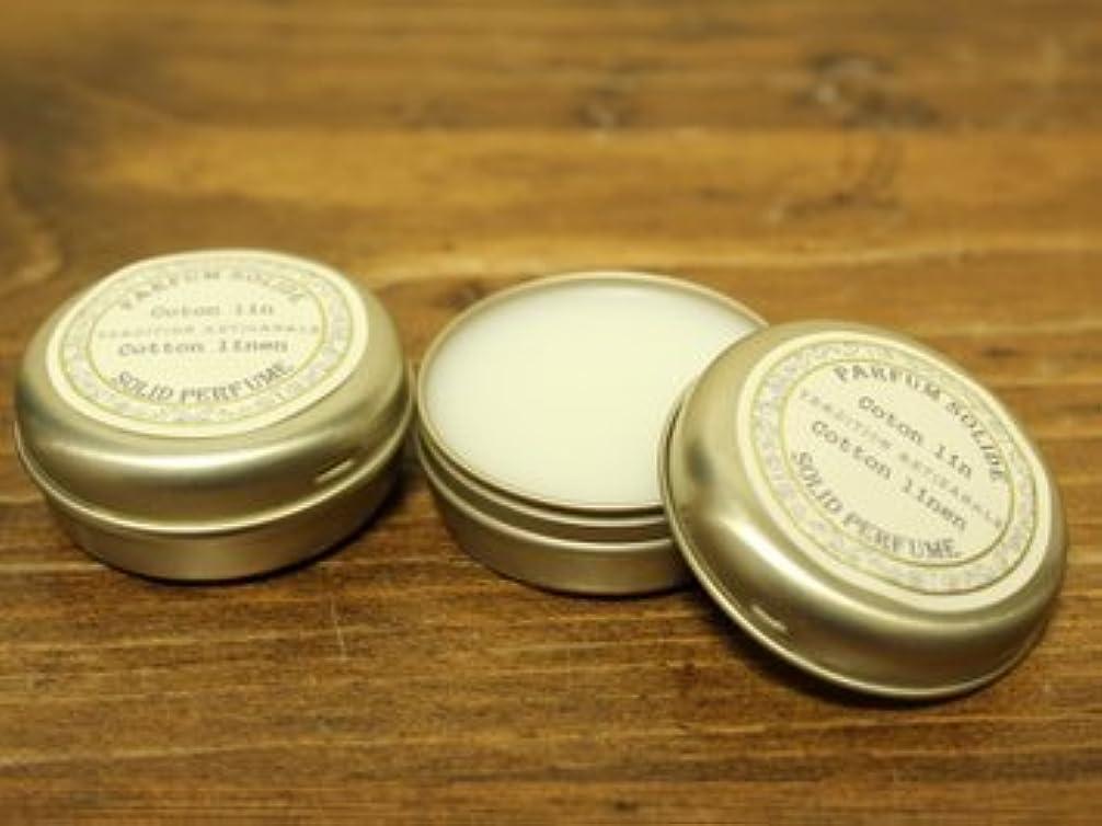 カメ人物印をつけるSenteur et Beaute(サンタールエボーテ) フレンチクラシックシリーズ 練り香水 10g 「コットンリネン」 4994228023056