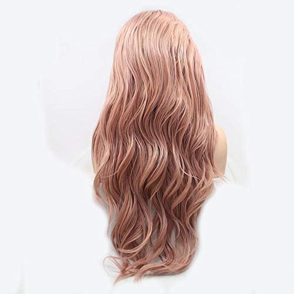 驚いた脱走湾HAILAN HOME-かつら ピンクのグラデーションイオンホットForesightful髪カーリーヘアウィッグレディース手作りのレースのヨーロッパとアメリカのウィッグセットウィッグセットナチュラルグラフィック換気