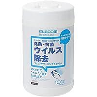 ELECOM ウェットティッシュ ウイルス除去 ボトルタイプ 100枚入 WC-VR100