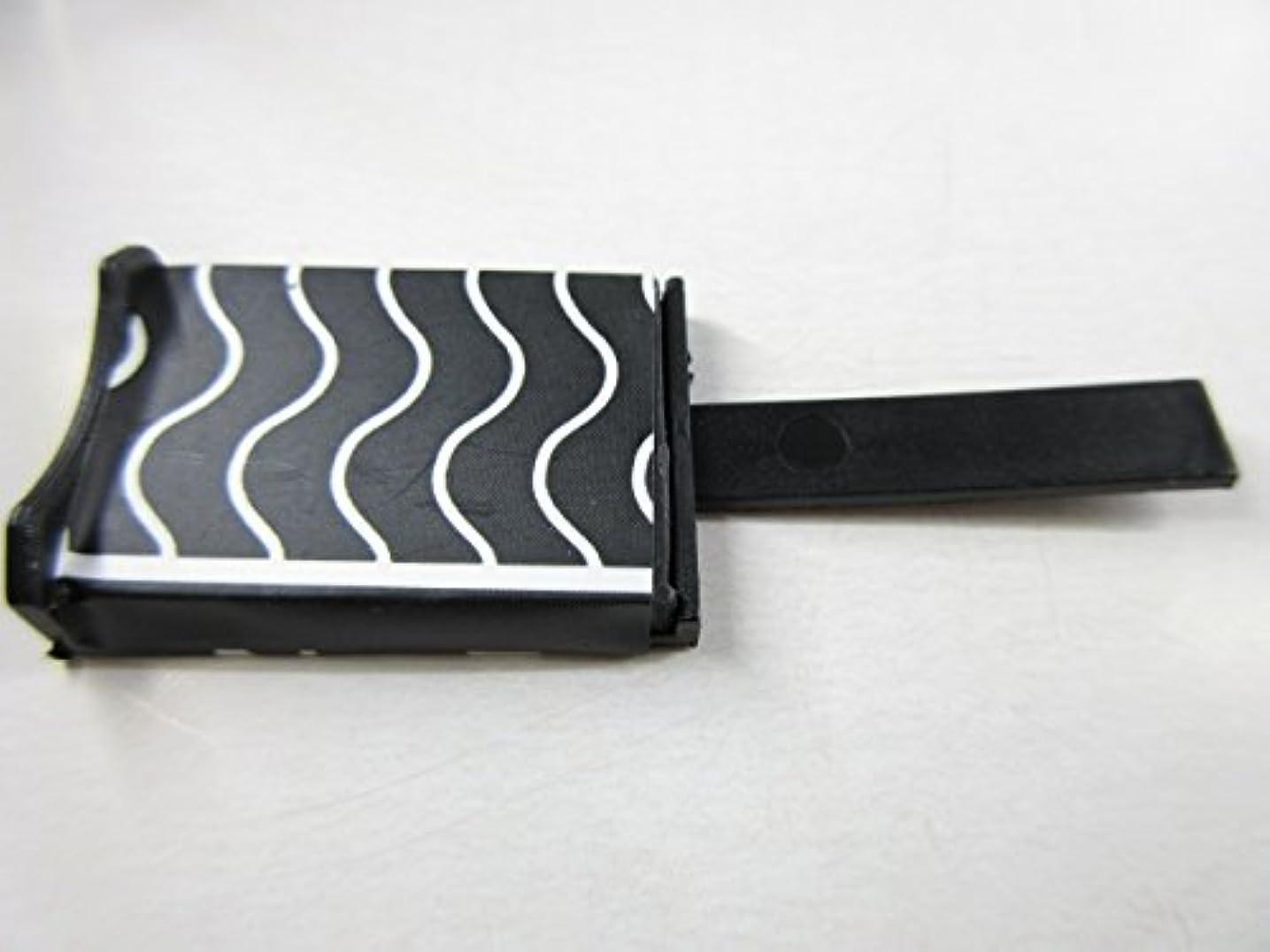 バルセロナネコぬいぐるみ【ラインストーン77】 マグネットネイル用磁石 柄選択可 (波)