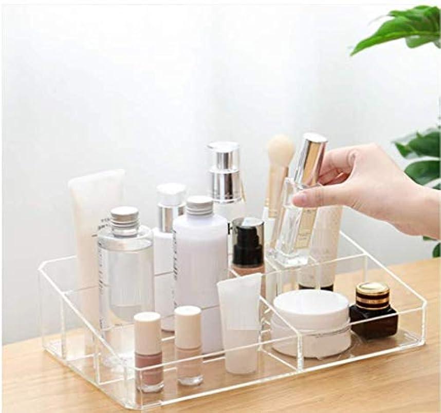 HTTSSH 化粧品ストレージボックス化粧品収納ボックス/オフィスは表アクリル引き出し仕上げジュエリーシェルフを変更します HTTSSH