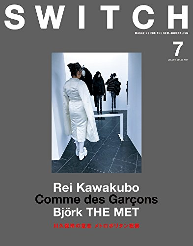 SWITCH Vol.35 No.7 Comme des Garçons MET EXHIBITS STORIES