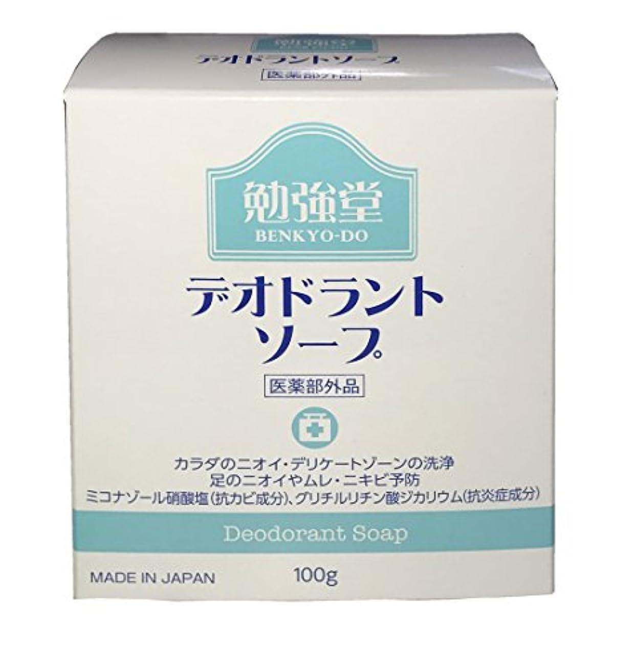 カウント牛肉センチメンタル勉強堂 デオドラント ソープ 100g [医薬部外品]