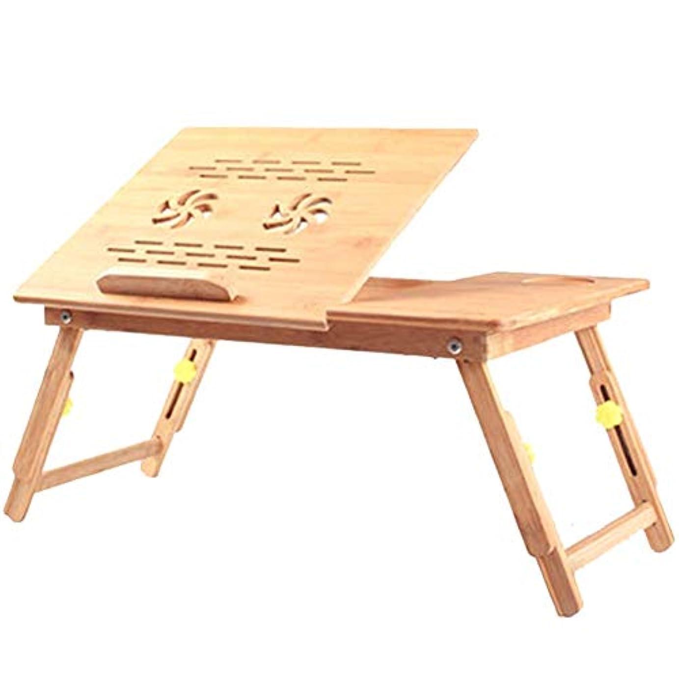 即席同一の全能ラップトップデスクシンプルなベッドデスク折りたたみ怠惰なテーブルリフト寮生ミニテーブル