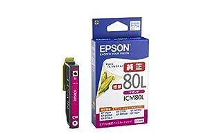 EPSON 純正インクカートリッジ  ICM80L マゼンタ 増量(目印:とうもろこし)