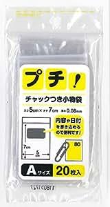 日本技研工業 チャック袋 透明 A 5cm×7cm 厚み0.08mm プチ チャック付小物袋 切手が入るサイズ PS-A 20枚入