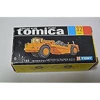 トミカ 黒箱 32 小松 モータースクレーパ WS16 1/165 日本製