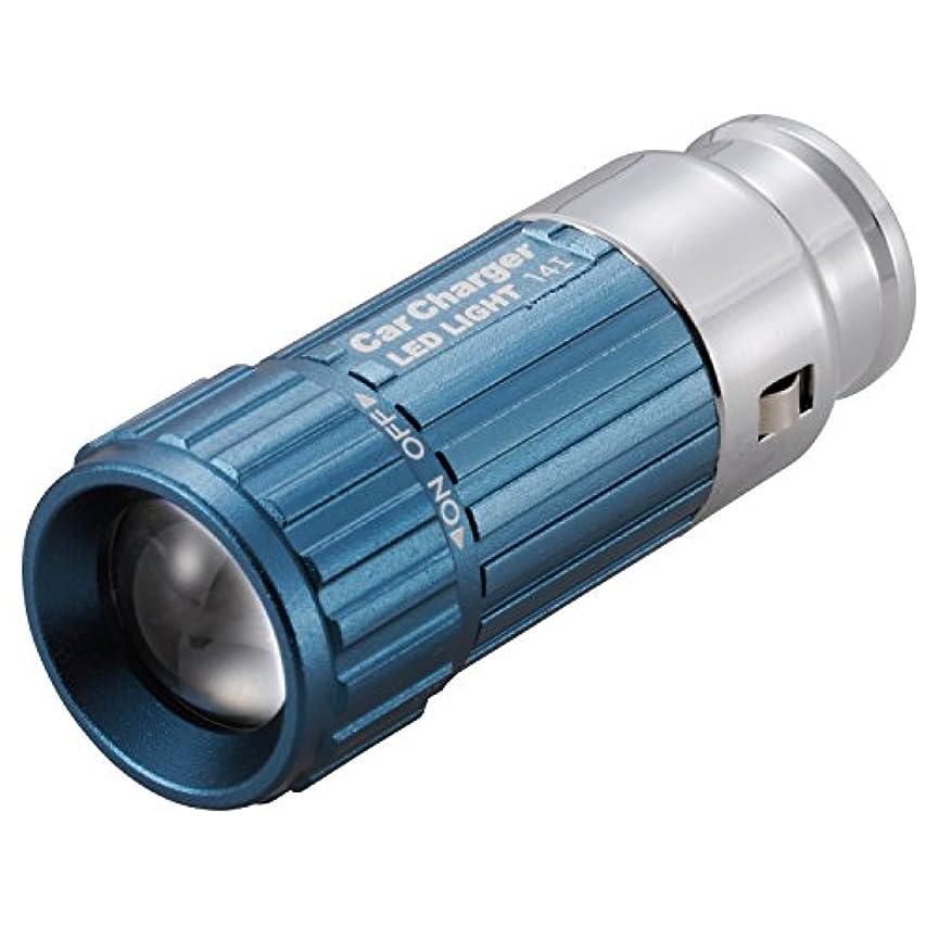 ブラケット不足少数オーム電機 車で充電する LEDライト ミニ <ブルー> [LHA-C02A5-A] LHA-C02A5-A