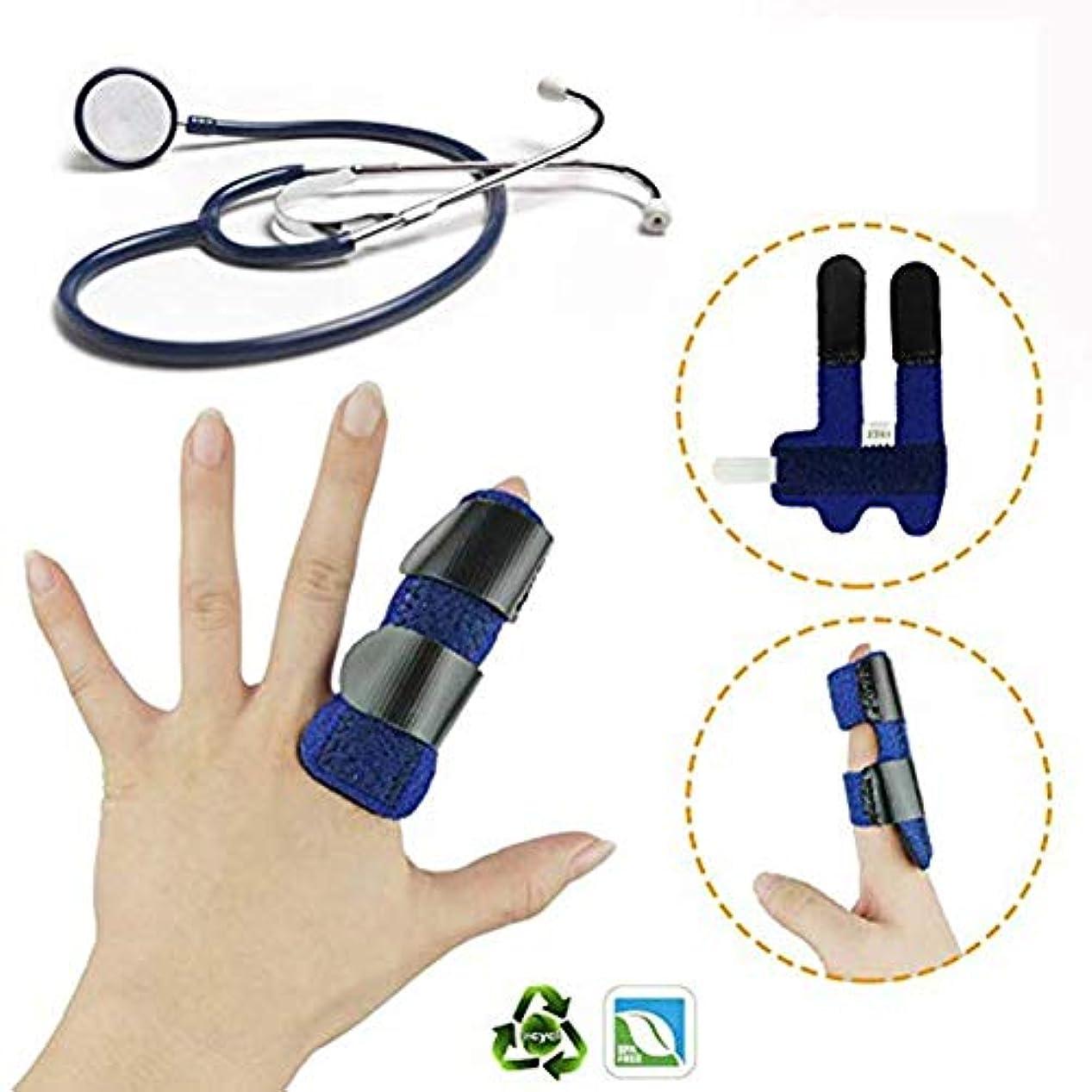 スピーチのれん行為内蔵アルミ関節痛、関節炎のために調整可能なスプリント、ばね指、マレットスプリント、サポートブレース、イモビライザーを、指、任意の指にフィット。