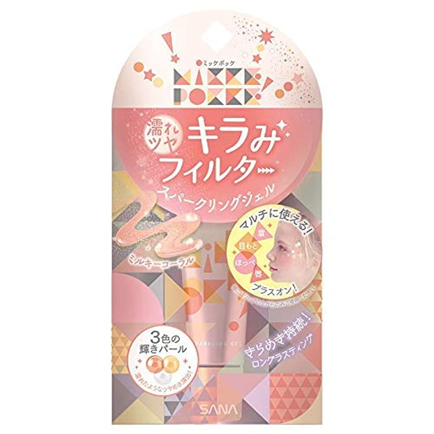 リス裕福な世界的にサナ ミッケポッケ スパークリングジェル 03 × 2個セット