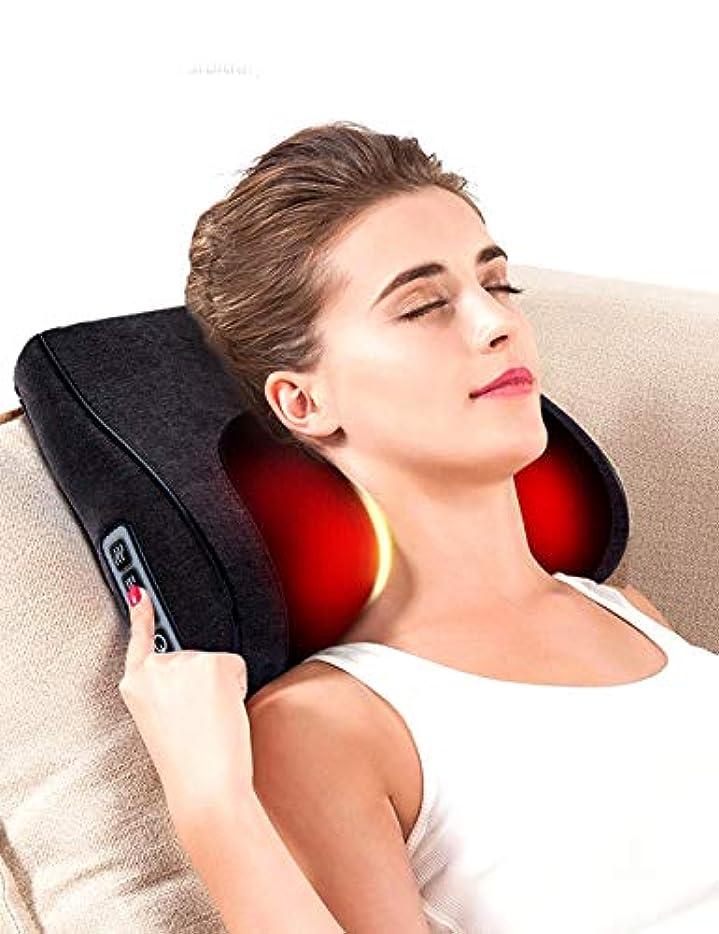 ユーモラス狂ったミュウミュウShiatsu Neck & Shoulder Massager with Heat, 3D deep Tissue Electric Massage Pillow for Neck, Shoulder, Back and...