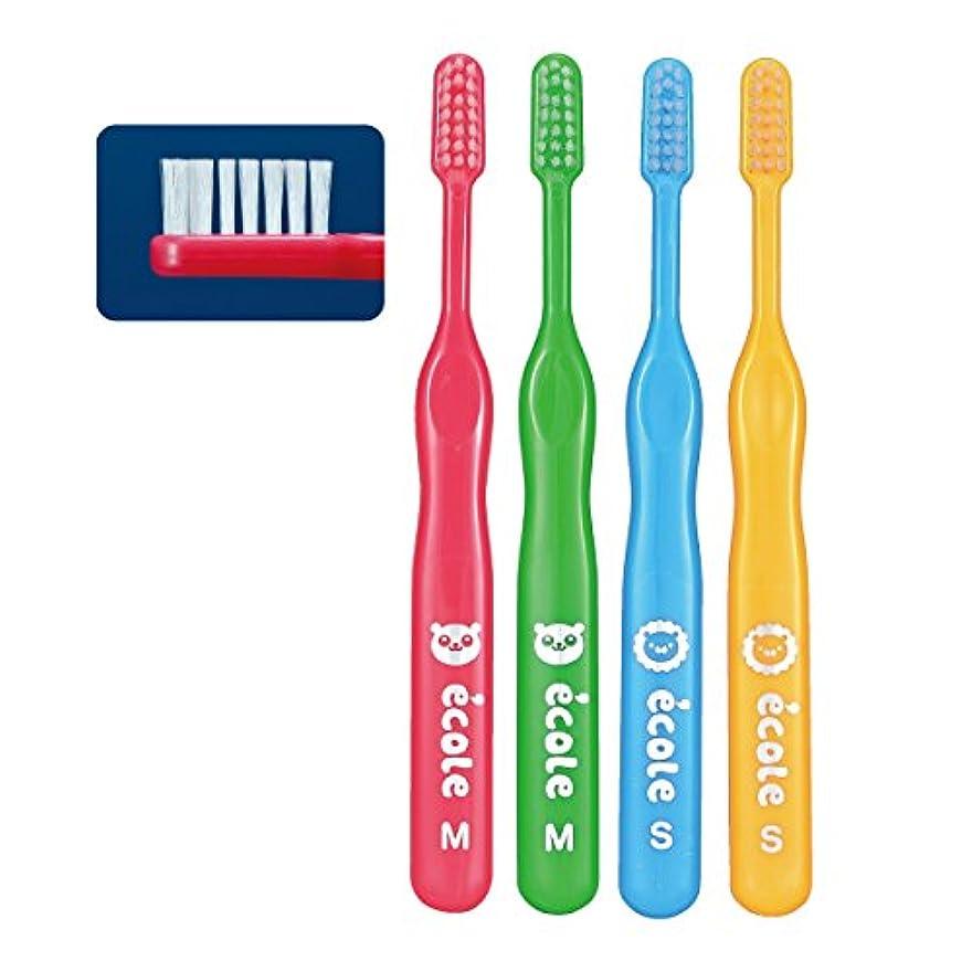 ボタン通知寺院リセラ エコル 幼児~小学生用歯ブラシ Mふつう 4本入り