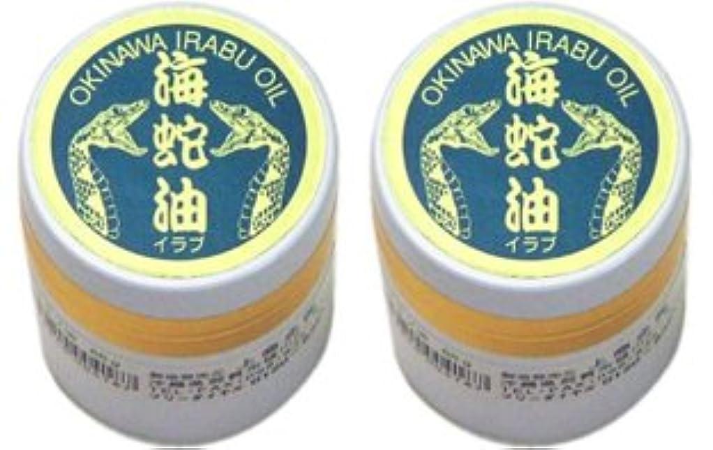 お手伝いさんお勧めベルト沖縄県産100% イラブ油65g 軟膏タイプ 65g×2個 レターパックプラスにて配送 代引き?日時指定不可 …