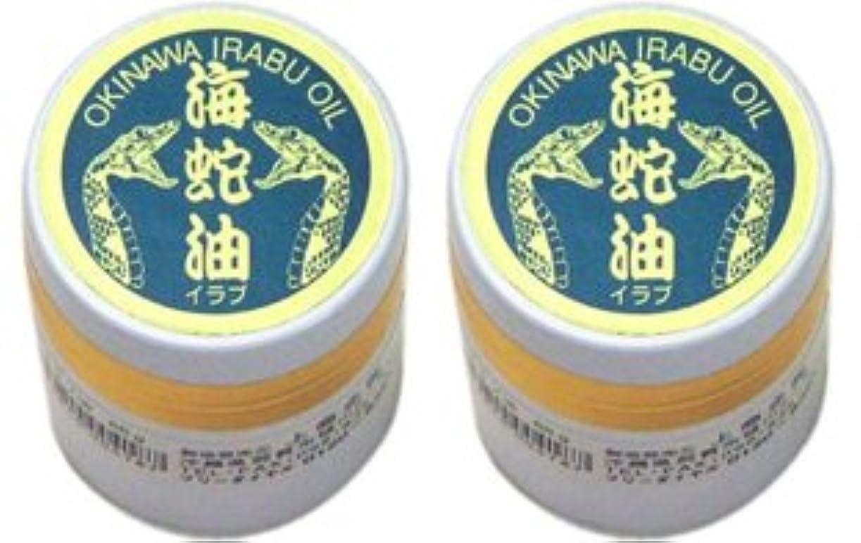 ムスタチオリビングルームビルマ沖縄県産100% イラブ油65g 軟膏タイプ 65g×2個 レターパックプラスにて配送 代引き?日時指定不可 …