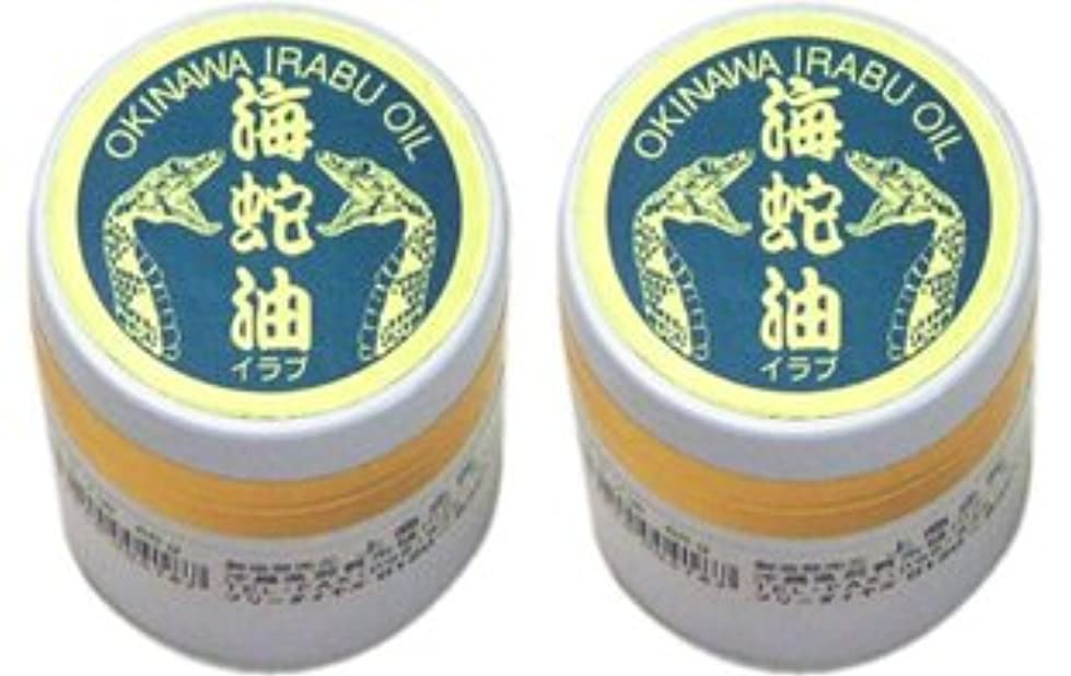 オーディション前売意図する沖縄県産100% イラブ油65g 軟膏タイプ 65g×2個 レターパックプラスにて配送 代引き?日時指定不可 …